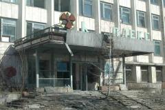 Budynek administracji EJ Czarnobyl